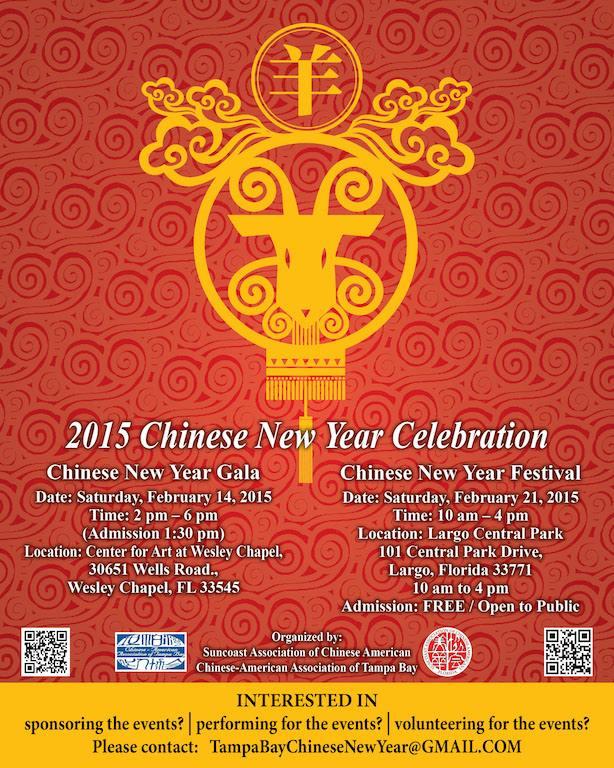 ChineseNew Year