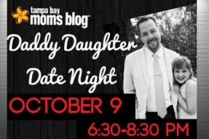 daddaughternightout