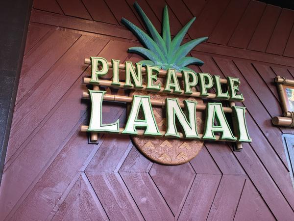 Pineapple Lanai at Disney's Polynesian Village Resort