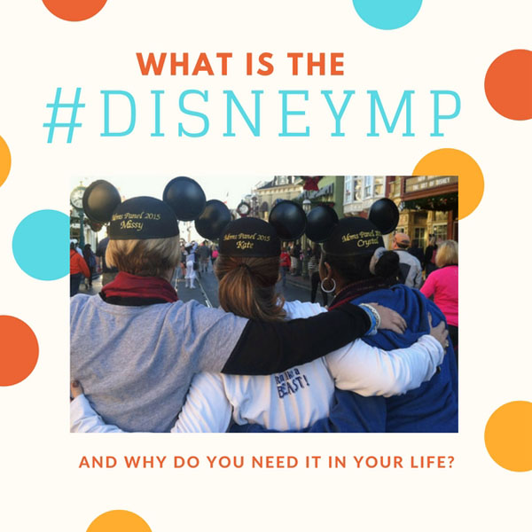 What is the Disney Parks Moms Panel?