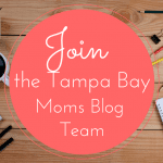 Are You the Next TBMB Team Member?
